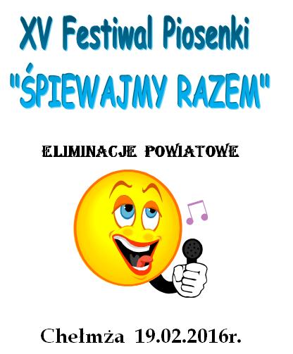 FEST_2016